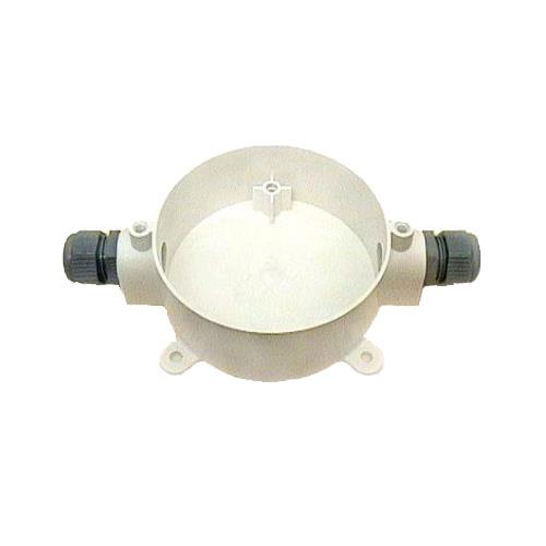 Consilium Salwico 2IP55 Detector Base 046950